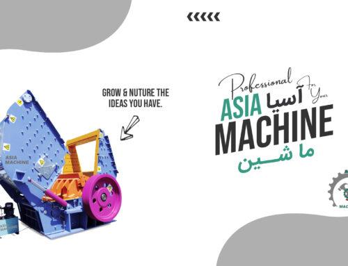 آسیا ماشین به خانواده Your Brand پیوست